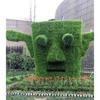四川成都专业定制仿真植物造型,造型多样化,贵州仿真绿雕出售