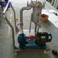 滤尔LBXF移动式过滤器车小推车油墨过滤器厂家供应