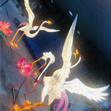 灯光节产品大型户外上海灯光节活动宣传制作安装东莞华亦彩景观产品厂家直销彩灯造型灯