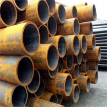 天津现货供应【船舶用专用管CCSA无缝钢管】附带船级社认证钢管