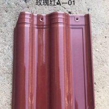 山东淄博琉璃瓦厂陶瓷屋面彩瓦平板瓦高温烧成、超强抗冻