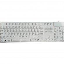 全功能cyber电脑键盘 医疗全尺寸美规键盘