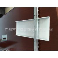 厂家直销铝条扣板   C型铝条扣板   火车站铝条扣吊顶
