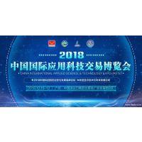 2018中国国际摄像模组与光学镜头展