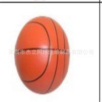 同球生产各种PU发泡篮球 笑脸宠物玩具球 PU足球橄榄球