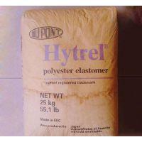 TPEE 美国杜邦 Hytrel3046 NC010