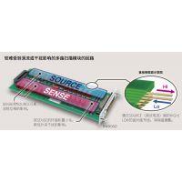 扫描模块机架SW1002 日本HIOKI/日置 SW1002