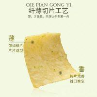 漯河膨化小麻花食品生产线 鸡泽县双螺杆膨化食品设备提供