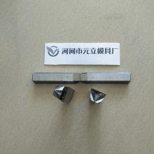 元立生产厂家加工定制合金钉刀 钨钢钉刀