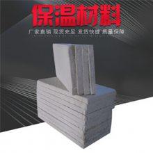 硅酸盐板 防水复合硅酸盐板 复合硅酸盐板