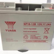 汤浅蓄电池NP17-12 12V17AH阀控式免维护铅酸蓄电池
