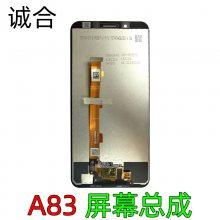 适用于OP A1/A83手机屏幕总成液晶显示屏原后压屏总成触摸手写屏总成