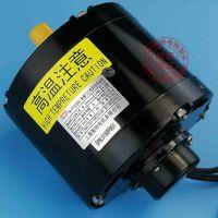 电梯配件/东芝电梯门机/电梯门三相异步电动机TN-YTTD250C