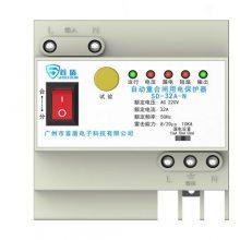 首盾研发SD32AN(图)-自动重合闸电源保护器-自动重合闸