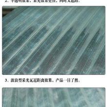 北流市艾珀耐特900型2.0mm厚玻璃钢frp采光板采光瓦 温室大棚阳光板质量保证价格优惠