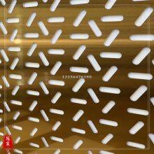 新款福字不锈钢中式屏风 售楼处装饰金属镂空隔断 厂家直营店批发