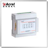 ACREL安科瑞基站直流电能计量模块 多路直流智能电表AMC16-DETT