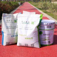 成都彩色透水路面施工增强剂-佳境生态工程技术有限公司
