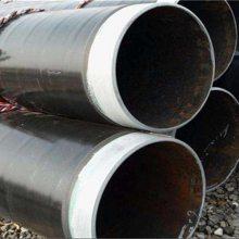 3pe防腐16Mn钢管在污水处理中的应用377*10