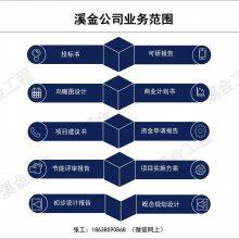 沈阳市提供PPP项目标书