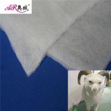 男装用50g美丽奴羊毛棉 100%羊绒棉生产厂家