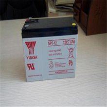 汤浅蓄电池12V100AH标准重量多少公斤