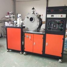 500g小型真空熔煉爐實驗真空熔煉爐