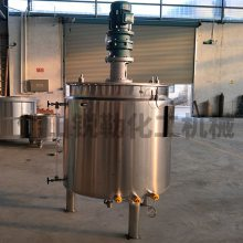 东莞珠海涂料搅拌罐厂家 油漆高速低速搅拌桶