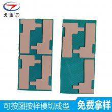厂价直销 导热硅胶片 灰色硅胶片 Led导热绝缘材料