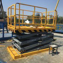 6up传奇扑克 供应 固定式升降机 剪叉式升降货梯 仓库工厂电动液压升降平台 按需定制