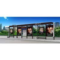 津市市候车亭中标价格-城乡招呼站台给市民出行更多方便--湖南达弘