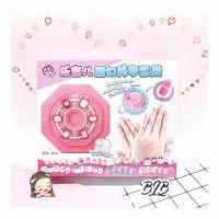乐吉儿美甲化妆套装儿童饰品玩具幼儿园手工diy制作女孩生日礼物