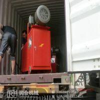 制作木炭机器设备多少钱 润合木屑制棒机 50型 价格低廉 操作无压