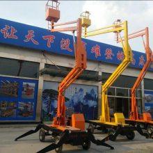 旋转曲臂式升降机折臂升降平台高空作业车