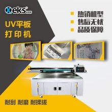 工艺品uvUV平板机  玻璃艺术品3D立体彩色数码印刷机 EKS埃克斯