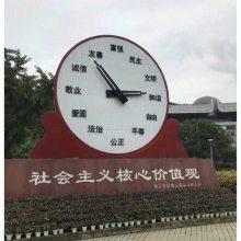 专业定制大号雕塑景观时钟社会主义价值观大钟钟楼大钟精神堡垒时钟智能照明报时大钟