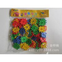 塑料拼插桌面玩具3-6周岁幼儿园早教启蒙diy数字插块积木