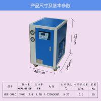 小型吸塑机专用冷冻机