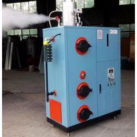 电蒸汽发生器-46KW电蒸汽发生器用途-烘干300斤电蒸汽发生器价格