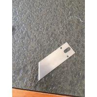 白菜切丁白钢圆刀片的使用