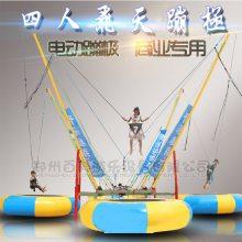 云南广场能随时移动的四人儿童钢架蹦极多少钱一个