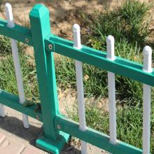 厂家直销PVC护栏 花园围栏 绿化带隔离栏