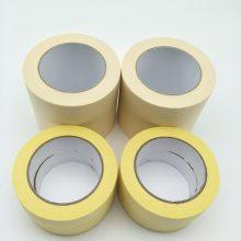 美纹纸胶带 装潢纸胶带 电子喷涂遮蔽保护