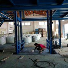 锦州市导轨升降货梯 定做1吨/2吨/3吨/4吨/5吨导轨式升降机 仓库液压升降机