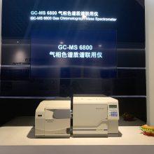 GCMS气相色谱质谱联用仪,ROHS2.0邻苯4P检测仪