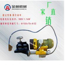 厂家直销电动钢轨打磨机 铁路用电动钢轨端面打磨机 质量
