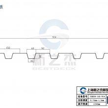 苏州压型钢板厂家供应YX38-152-914型开口楼承板 组合钢承板