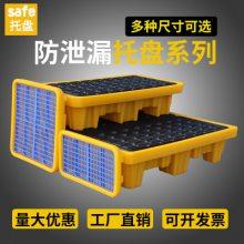 防渗漏托盘 蓄电池防渗漏托盘 扬州高邮防爆柜 实验室 防泄漏托盘高品质
