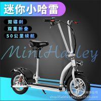 厂家直销 新款迷你折叠成人小哈雷电动车 电动自行车 豪迈出品