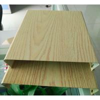 豪型办公楼木纹S字母防风铝条扣1厘标准厚热销尖货